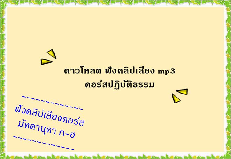 mukkanuka-understand-course-a-z